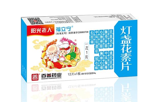 �光老人・福立��・�羧绾伪K花素片