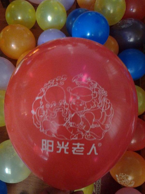 阳光老人——气球